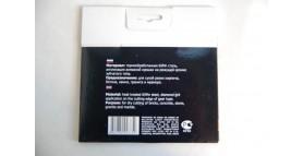 Алмазный отрезной диск d 150*2,2*22 мм, -Турбо-, сухая резка, крупный зуб